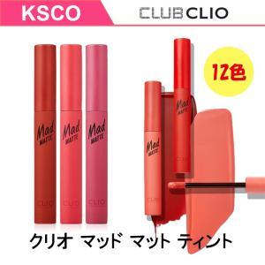 CLIO クリオ  マッド マット ティント CLIO MAD MATTE TINT|kscojp