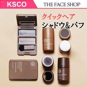 (THE FACE SHOP ザフェイスショップ )クイックヘアパフ/ヘアラインシャドウ【安心・最安値・韓国コスメ】 kscojp