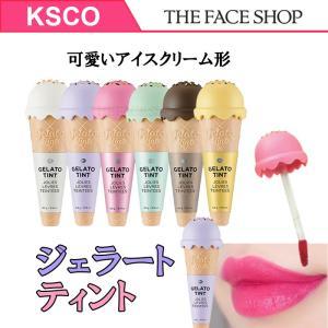 (THE FACE SHOP ザフェイスショップ )ジェラート ティント 6色 4.2g【安心・最安値・韓国コスメ】 kscojp