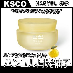 韓律  ハンユル HANYUL 月光の柚子 スリーピングマスク60ml|kscojp