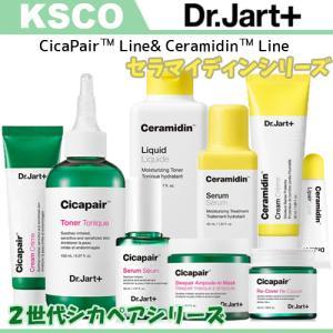 DR.JART+ ドクタージャルト CICA PAIR CREAM / CERAMIDIN SERUM / CERAMIDIN CREAM 2世代シカクリーム セラマイディンセラム クリーム 韓国コスメ