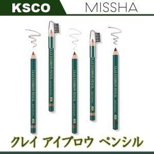 【MISSHA/ミシャ】クレイ アイブロウ ペンシル 1.14g Clay Eyebrow Pencil 5カラー まゆ毛 正規品 韓国コスメ kscojp