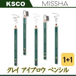【MISSHA/ミシャ】クレイ アイブロウ ペンシル 1.14g Clay Eyebrow pencil 5カラー まゆ毛 選べる2個セット 1+1 正規品 韓国コスメ kscojp