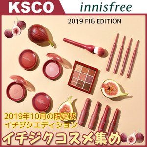 innisfree イニスフリー 10月限定販売 イチジク エディション チーク アイライナー 口紅 正規品 韓国コスメ