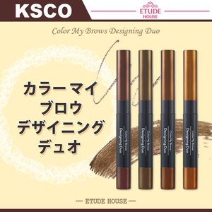 ETUDE HOUSE エチュードハウス カラー マイ ブロウ デザイニング デュオ Color My Brows Designing Duo 韓国コスメ 正規品|kscojp