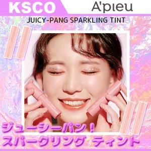 apieu アピュ オピュ ジューシーパン スパークリング ティント ギラギラ 目立つ光沢感 目立つ美しいさ 韓国コスメ 正規品