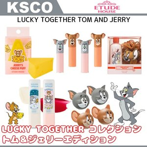 Etude House エチュードハウス LUCKY TOGETHER コレクション トム&ジェリー...