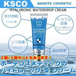 BEAUTE COSMETIC ボーテコスメティック ハイドロニック 雫 クリーム 80ml 水分供給 トラブル改善 保湿 セット構成もあり 韓国コスメ 正規品|kscojp
