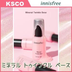 innisfree イニスフリー ミネラル トゥインクル ベース 30mL Mineral Twinkle Bese 化粧下地 ベースメイク プライマー 正規品 韓国コスメ|kscojp