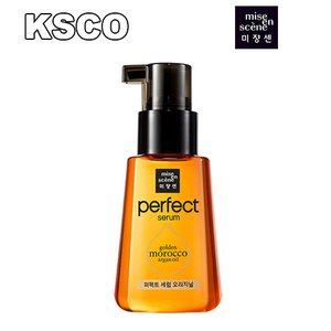 Miseen Scene ミジャンセン NEW パーフェクト セラム 80ml 5種類 トリートメン...