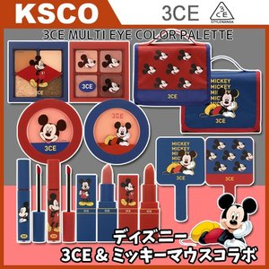 3CE ディズニー ミッキーマウスコラボ アイシャドウパレット リップスティック ミラー チーク ポ...