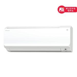 ダイキン工業 エアコン 2.8kw AN28WCSK-W ホワイト 主に10畳用