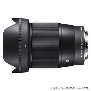 SIGMA 交換用レンズ ソニーEマウント 16mm F1.4 DC DN(ソニー)