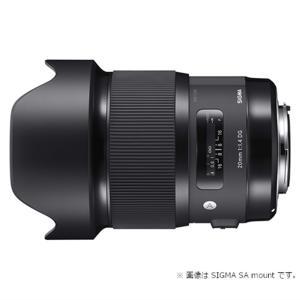 SIGMA 交換用レンズ ニコンFマウント 20mm F1.4 DG HSM Aライン (ニコン)