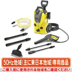 ケルヒャージャパン 高圧洗浄機【主に東日本用...の関連商品10