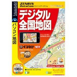 ソースネクスト ゼンリンデータコム デジタル全国地図 Ver1.6 ゼンリンデータコム デジタル全国地図 Ver1.6