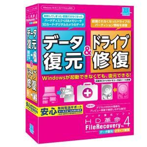 アーク情報システム ユーティリティソフト HD...の関連商品9