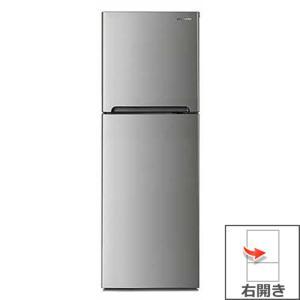 (長期無料保証/標準設置無料) 大宇電子ジャパン 冷蔵庫 DR-T24GS メタルシルバー 右開き 内容量:243リットル|ksdenki
