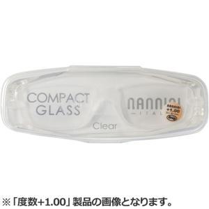 ナンニーニ コンパクトグラス2 1.5 NCG2-1.5-クリア クリア|ksdenki