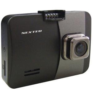 エフ・アール・シー ドライブレコーダー NX-DR200SE|ksdenki
