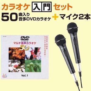 太知ホールディングス カラオケ入門セット SET-K100|ksdenki