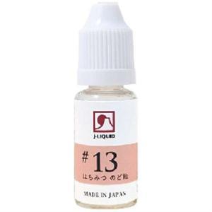 VPジャパン 電子タバコ用ジェイリキッド(はちみつのど飴) SW-12943|ksdenki