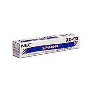 NEC ファックス用リボン SIF-A4040 黒|ksdenki