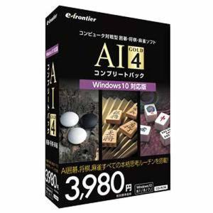 イーフロンティア ゲームソフト AI GOLD 4 コンプリートパック|ksdenki