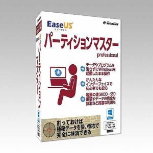 イーフロンティア ユーティリティソフト EaseUS パーティションマスター Professional (アウトレット) ksdenki