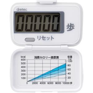 ドリテック 歩数計(ウォーキングパートナー) H-233WT ホワイト ksdenki