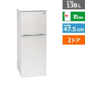 (標準設置無料) アビテラックス 2ドア冷凍冷蔵庫(138L) AR-143E ホワイトストライプ 右開き 内容量:138リットル|ksdenki