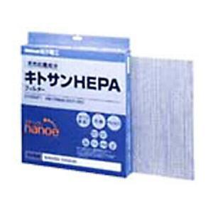 パナソニック キトサンHEPAフィルター EH3000F1 ksdenki