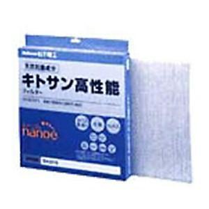 パナソニック キトサン高性能フィルター EH3010F1|ksdenki