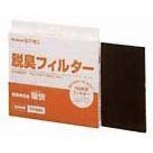 パナソニック マイナスイオン暖快(あったかい) 別売交換用フィルター EH3682F2|ksdenki