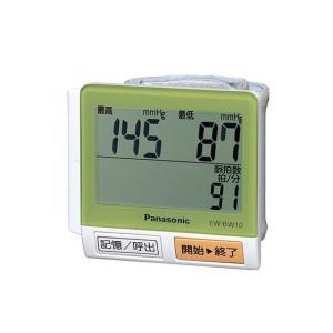 パナソニック 手首式血圧計(ケースなし) E...の関連商品10