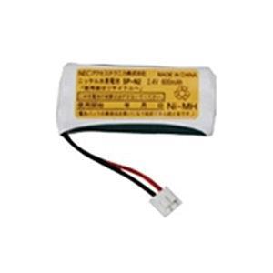 NEC 子機用バッテリー SP-N2|ksdenki