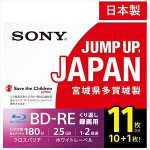 ソニー 録画用BD−RE 11BNE1VSPS2 ホワイト|ksdenki