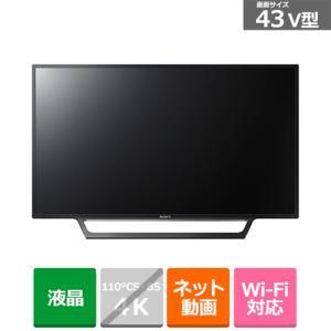 ソニー 43V型 液晶テレビ BRAVIA(ブラビア) KJ-43W730E