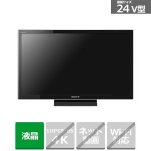 ソニー 24V型 液晶テレビ BRAVIA(ブラビア) KJ-24W450E(宅配便でお届け)