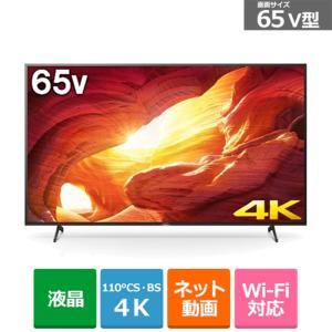 ソニー 65V型 BS/CS 4Kチューナー内蔵液晶テレビ BRAVIA(ブラビア)(android...