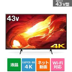 ソニー 43V型 BS/CS 4Kチューナー内蔵液晶テレビ BRAVIA(ブラビア)(android...