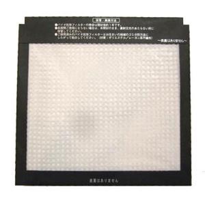 ダイキン工業 バイオ抗体フィルター KAF080A4 ksdenki