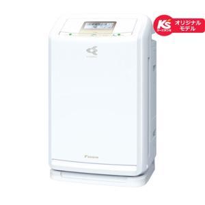 ダイキン工業 空気清浄機 加湿機能付 MCZ70UKS-W ホワイト 適応畳数:主に31畳まで|ksdenki