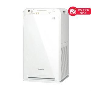 ダイキン工業 空気清浄機 MC55UKS-W ホワイト 適応畳数:主に25畳まで|ksdenki