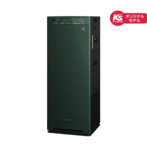(アウトレット) ダイキン工業 空気清浄機 加湿機能付 MCK55UKS-G フォレストグリーン 適応畳数:主に25畳まで|ksdenki