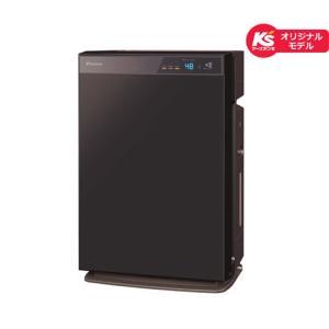 ダイキン工業 空気清浄機 加湿機能付 MCK70UKS-T ビターブラウン 適応畳数:主に31畳まで|ksdenki