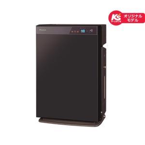 ダイキン工業 空気清浄機 加湿機能付 MCK70VKS-T ビターブラウン 適応畳数 空清:主に31畳、加湿:主に18畳 ksdenki