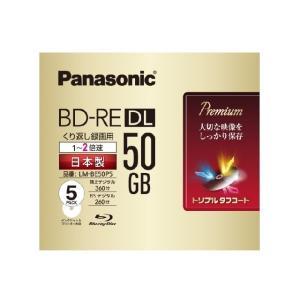 パナソニック 録画用BD−RE LM-BE50P5|ksdenki