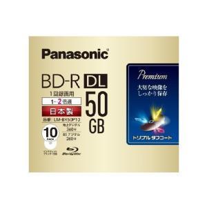 パナソニック 録画用BD-R LM-BR50P10の関連商品3