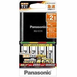 (アウトレット) パナソニック 充電器セット K-KJ55HLD40|ksdenki